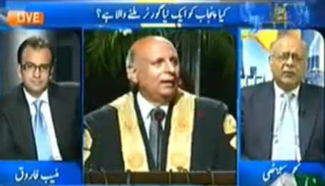 Najam Sethi Exposing How Shahbaz Sharif Stopped Governor Punjab From Serving His Province
