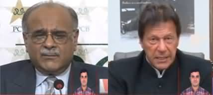 Najam Sethi Files Sefamation Suite Against Prime Minister Imran Khan