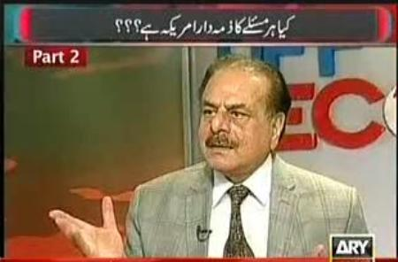 Najam Sethi Fought Against Pakistan Army with Guns in Balouchistan - General (R) Hameed Gul