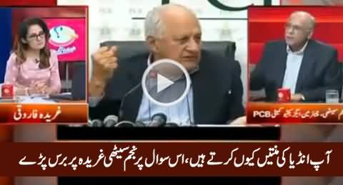 Najam Sethi Gets Angry on Gharida Farooq on A Question About India