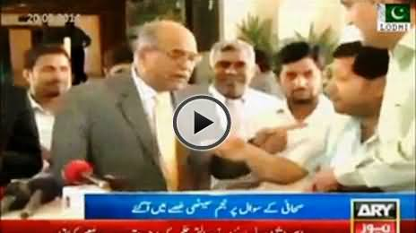 Najam Sethi Gets Angry with A Journalist on A Question About His Property in USA
