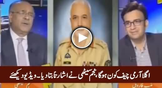 Najam Sethi Hints Who Will Be Next Army Chief & Chairman Joints Chief of Staff
