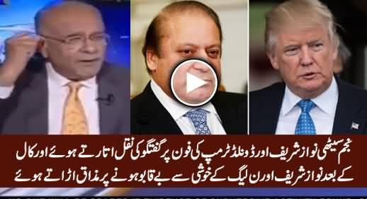 Najam Sethi Imitating Nawaz Trump Phone Call & Making Fun of Nawaz Sharif's Reaction After Call