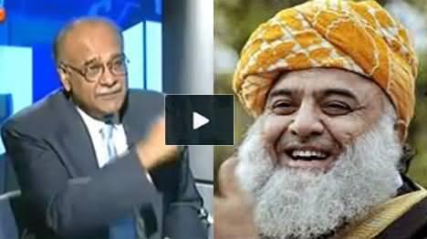 Najam Sethi Making Fun of Maulana Fazal ur Rehman on Joining Federal Govt