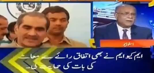 Najam Sethi & Munib Farooq Making Fun of Khawaja Saad Rafique's Statement