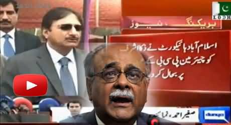 Najam Sethi Out, Islamabad High Court Restores Zaka Ashraf As Chairman PCB