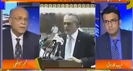 Najam Sethi Revealed How Ishaq Dar Insulted PMLN MNAs