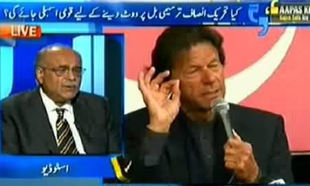 Najam Sethi Reveals Inside Story Why Imran Khan Afraid of Senate Elections in KPK