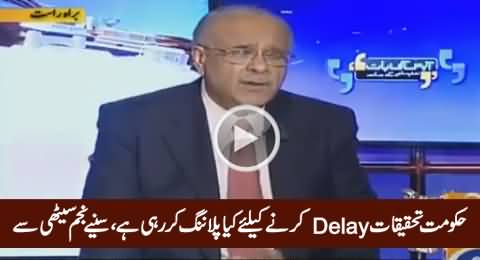 Najam Sethi Reveals What Is Govt Planning To Delay Investigations
