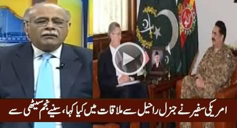 Najam Sethi Reveals What US Ambassador Said To General Raheel Sharif in Meeting