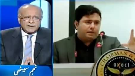 Najam Sethi Reveals Why Shoaib Sheikh Will Not Try To Flee From Pakistan
