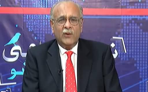 Najam Sethi Analysis on PM Imran Khan's Advice to Captain Sarfaraz Ahmad