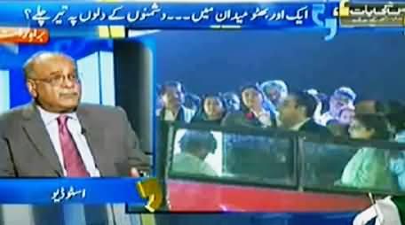 Najam Sethi's Detailed Analysis on PPP's Jalsa and Bilawal Zardari Speech