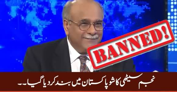 Najam Sethi's Show (On Channel 24) Banned in Pakistan