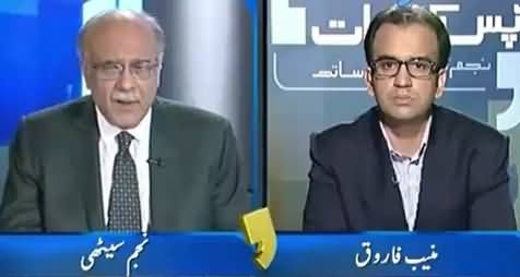 Najam Sethi's Special Message To Dr. Shahid Masood Regarding 35 Punctures