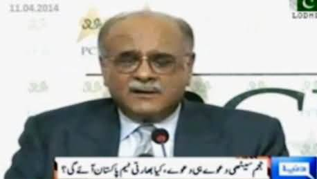 Najam Sethi Says Indian Cricket Team Will Come to Pakistan Soon