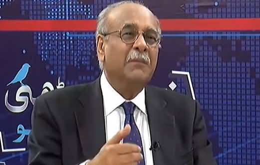 Najam Sethi Show (A Tale of Two Scandals) - 16th July 2019