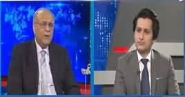 Najam Sethi Show (Accountability or Revenge?) – 16th April 2019