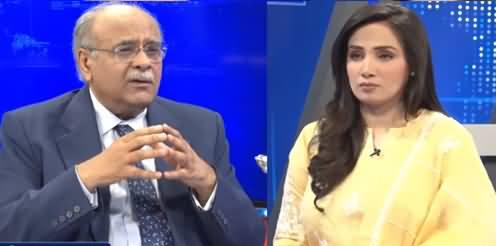 Najam Sethi Show (Alarming Situation, Record Hike In Dollar Prices) - 15th September 2021