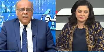 Najam Sethi Show (Aurat March, Kia Khoya Kia Paya) - 9th March 2020
