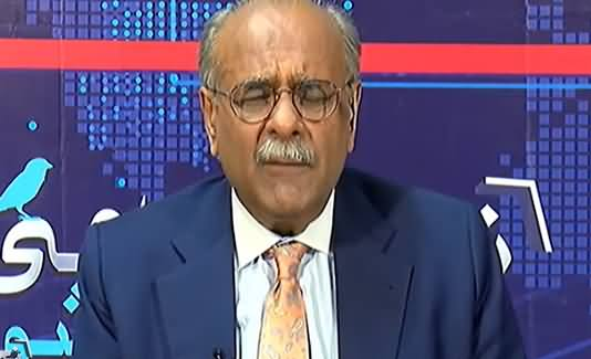Najam Sethi Show (Ban on Word