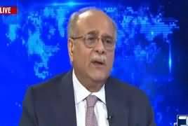 Najam Sethi Show (Can Maryam Nawaz Keep Party Position) – 6th May 2019