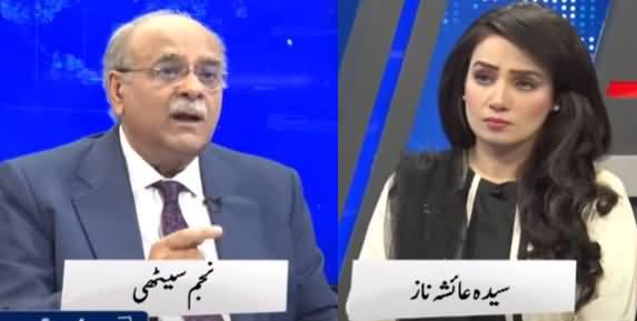 Najam Sethi Show (Cantonment Board Election, ECP Vs Govt) - 14th September 2021