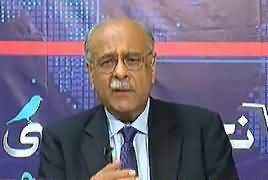 Najam Sethi Show (Commission Aur Taqat Ke Liye Joor Toor) – 19th June 2019