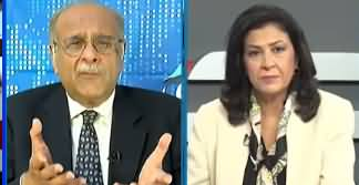 Najam Sethi Show (Coronavirus: Future of Globalization) - 16th March 2020