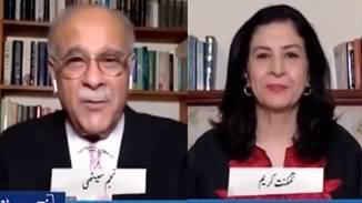 Najam Sethi Show (Court's Big Decision About 24 News) - 7th July 2020