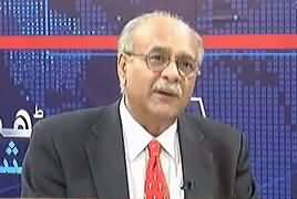Najam Sethi Show (Dailymail Story Against Shahbaz Sharif) – 15th July 2019