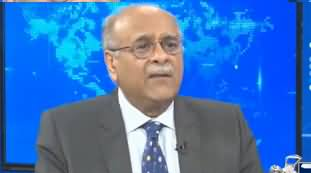 Najam Sethi Show (Economy, Relief Package, Cricket) - 12th February 2020