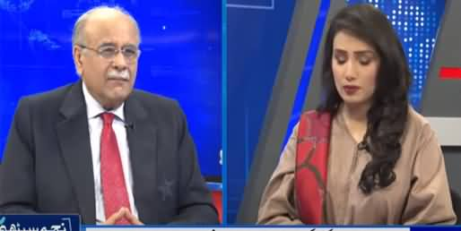 Najam Sethi Show (Election Commission Objection On Electronic Voting) - 8th September 2021