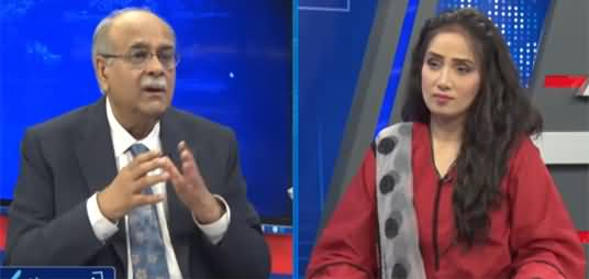Najam Sethi Show (Electronic Voting Machine Possible Without Opposition Support?) - 1st September 2021