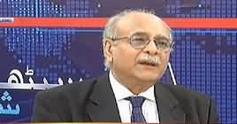 Najam Sethi Show (Fazal ur Rehman Ka Mutalba) – 30th July 2019