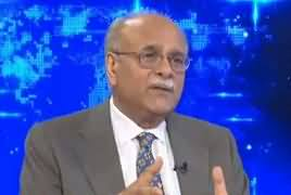 Najam Sethi Show (Future of Maryam Nawaz) – 10th July 2019