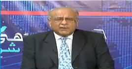 Najam Sethi Show (Giraftaryion Ka Mausam) – 11th June 2019