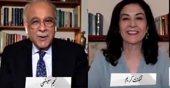 Najam Sethi Show (Govt Strategy About Coronavirus) - 9th June 2020