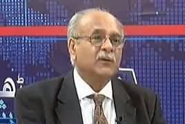 Najam Sethi Show (Hafiz Saeed Arrested, Why..??) – 17th July 2019