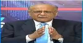 Najam Sethi Show (Hakumat Ke Liye Khatre Ki Ghanti) – 18th June 2019
