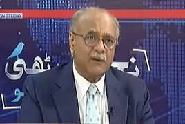 Najam Sethi Show (Imran Khan & Donald Trump Meeting) – 23rd July 2019