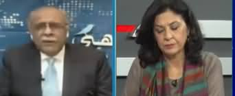 Najam Sethi Show (Imran Khan's Big Relief Package) - 24th March 2020