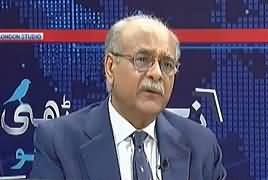 Najam Sethi Show (Imran Khan's US Visit Successful?) – 24th July 2019