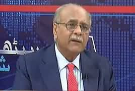 Najam Sethi Show (Imran Khan's Power Show in America) – 22nd July 2019
