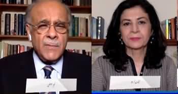 Najam Sethi Show (India China Conflict) - 24th June 2020