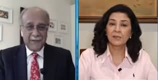 Najam Sethi Show (Inquiry Report, Charge Sheet Against Govt) - 6th April 2020