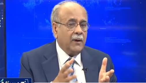 Najam Sethi Show (Judges Divided, Journalists Protest) - 24th August 2021
