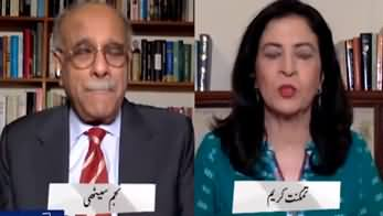 Najam Sethi Show (Justice Faez Isa Case, Other Issues) - 14th July 2020