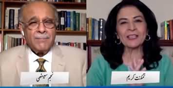 Najam Sethi Show (Justice Qazi Isa Case, Who Won?) - 22nd June 2020
