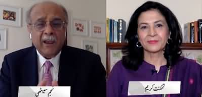 Najam Sethi Show (Lockdown And Weak Economy) - 5th May 2020